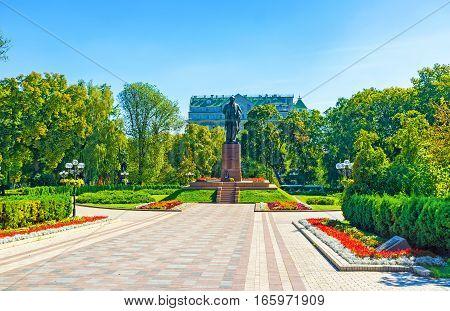 The Monument In Garden