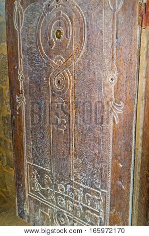 The Refectory's Door In Tatev Monastery