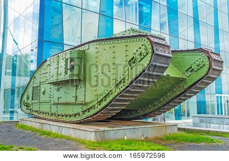 The historic British Tank First World War monument at the walls of State Historical Museum of Kharkov Ukraine.