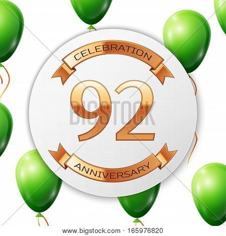 Golden number years anniversary celebration on white circle paper banner with gold ribbon. Realistic green balloons with ribbon on white background. Vector illustration.