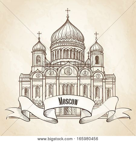 Cathedral of Christ the Savior in Moscow Russia. Travel city old-fashioned background. Engraving sketch illustration.