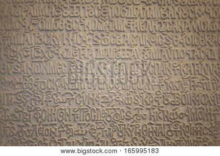 Ancient inscriptions in the church of Hagia Sophia in Istanbul.