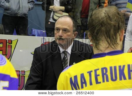 The Head Coach Of Ukraine David Lewis