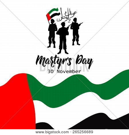 Commemoration Day Of The Uae Martyr's Day. 30 November. Translate From Arabic: Martyr Commemoration