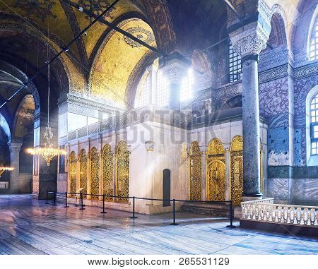 Istanbul, Turkey - July 10, 2018. The Library Of Mahmud I On The South Corner Of The Nave Of The Nav
