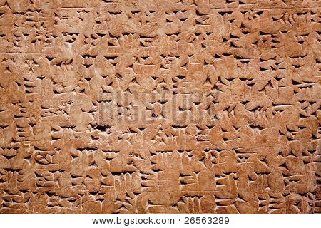 Cuneiform writing of the ancient Sumerian or Assyrian civilization in Iraq