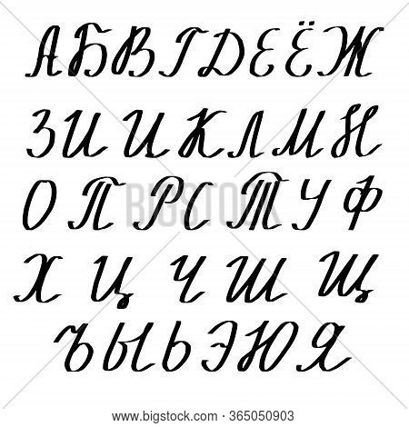 Vector Alphabet In The Russian Language. Lettering And Custom Typography For Design Logo, Poster, In