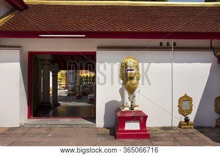 Nakhon Phanom, Thailand - October 2 : Singha Statue Guardian Of Pagoda Or Stupa Of Wat Phra That Pha