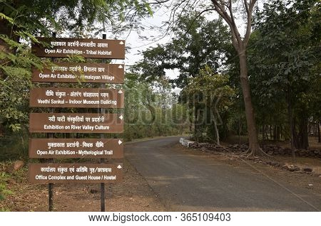 Bhopal, Madhya Pradesh/india : January 15, 2020 - Sign Board Of Routes At Manav Sangrahalaya, Bhopal