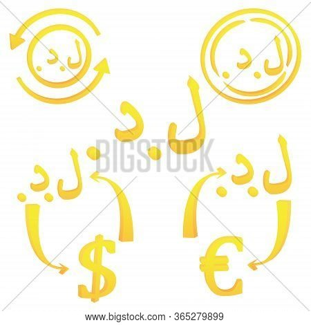 3d Libyan Dinar Currency Symbol Set Icon Of Libya Vector Illustration On A White Background