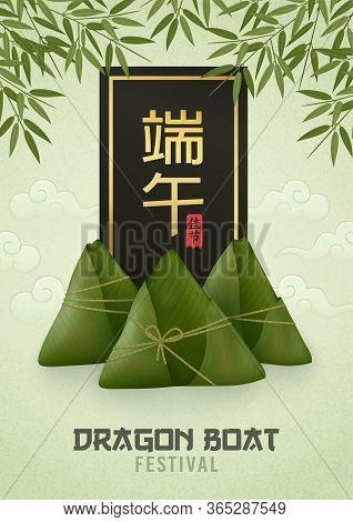 Rice Dumpling. Dragon Boat Festival. Vector Illustration. Translation Dragon Boat Festival
