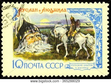 Moscow, Russia - May 08, 2020: Stamp Printed In Ussr (russia), Shows Knight And Severed Giant Head,