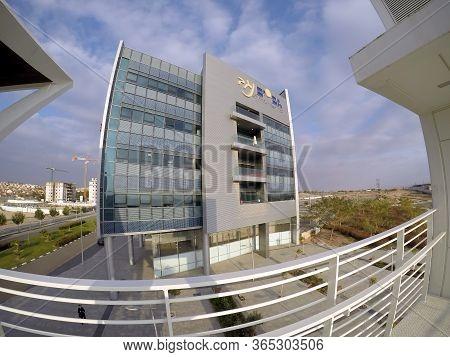 Beer Sheva, Israel - December 24, 2016: Building In The High-tech Park Gev Yam Negev In Beer Sheva
