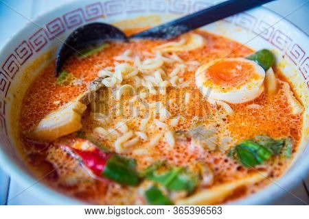 Japanese Noodles Soul And Spicy Soup, Udong Ton Yum Kung. Fusion Food From Thai And Japanese Food.