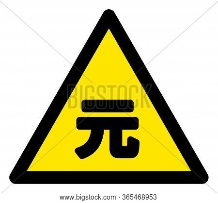 Raster Yuan Renminbi Flat Warning Sign. Triangle Icon Uses Black And Yellow Colors. Symbol Style Is