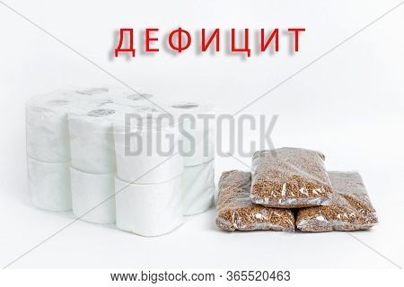 Buckwheat And Toilet Paper Packaging. Donation Kit On A White Isolated Background. Russian Text Of T
