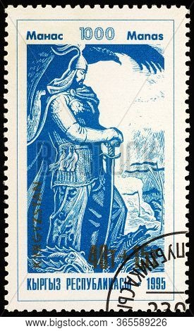 Moscow, Russia - May 11, 2020: Stamp Printed In Kyrgyzstan, Shows Scene From Kyrgyz Folk Epos Manas,