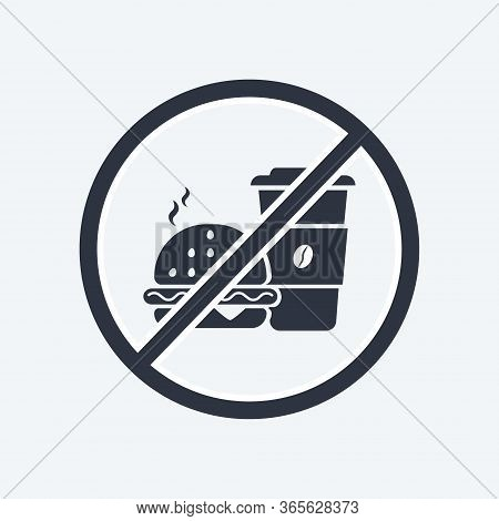 No Eating. Forbidden To Eat. Vector Symbol In Simple Flat Style
