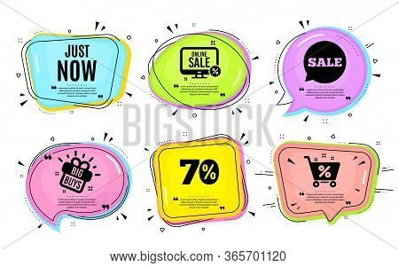 Just Now Symbol. Big Buys, Online Shopping. Special Offer Sign. Sale. Quotation Bubble. Banner Badge