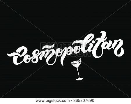 Cocktails-18.eps