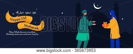 Social Media Post,banner, Web Header Design With Mosque And Man And Woman Vector Illustration With G