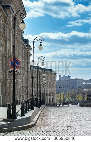Russia, Moscow, May 2020. Vasilyevsky Descent. Bright Sunny Day. Nobody, The Empty City. Old Buildin