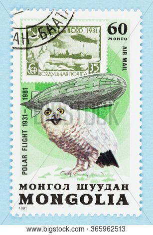 Seattle Washington - May 11, 2020:  Stamp Commemorating The 50th Anniversary Of The Graf Zepplin Pol