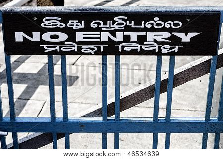 Asian No Entry Sign