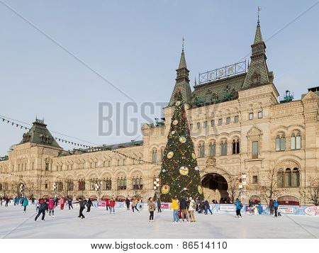 Central Moscow Rink