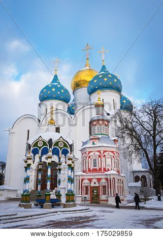 Front of Assumption Cathedral of the Trinity Lavra of St. Sergius in Sergiyev Posad, Russia