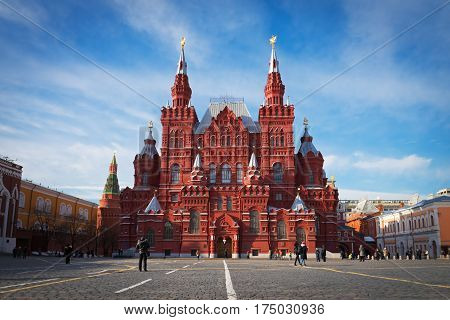 State Historical Museum in Moscow as seen from the Red Square, Russia