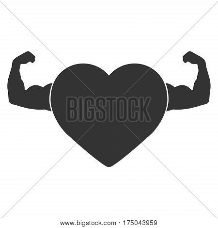 Strong muscular heart a new vector illustration