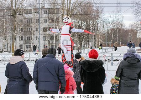 Kirishi, Russia - 26 February, Burn effigy of Carnival, 26 February, 2017. People in the city on a holiday Carnival.