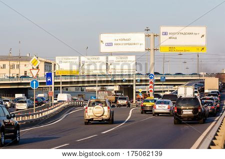 MOSCOW - SEPTEMBER 23 2015: Traffic on theThird Ring Road near the interchange with Volgogradsky avenue. It is the newest beltway in the city always full of vehicles.