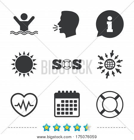 SOS lifebuoy icon. Heartbeat cardiogram symbol. Swimming sign. Man drowns. Information, go to web and calendar icons. Sun and loud speak symbol. Vector