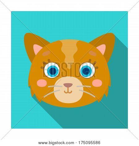 Cat muzzle icon in flat design isolated on white background. Animal muzzle symbol stock vector illustration.