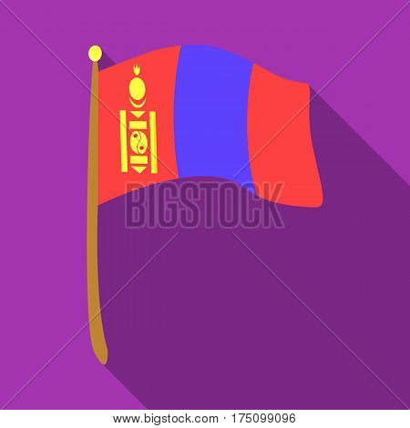 The tricolor on the stick.National flag of Mongolia.Mongolia single icon in flat style vector symbol stock web illustration.