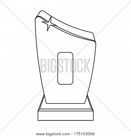 Shiny grey award.The prize for the best performance of a poem.Awards and trophies single icon in outline style vector symbol stock web illustration.
