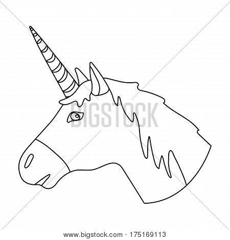 Unicorn icon in outline design isolated on white background. Scotland country symbol stock vector illustration.