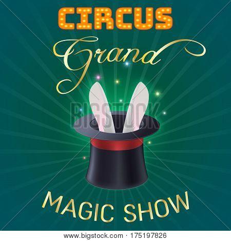 Circus Poster, Magic Show