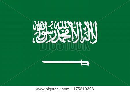 Official vector flag of Kingdom of Saudi Arabia ( KSA ) .