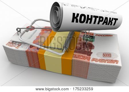 HACCP. The percent of implementation. Indicator. Mousetrap from pack of Russian rubles with bait in form of sheet with text