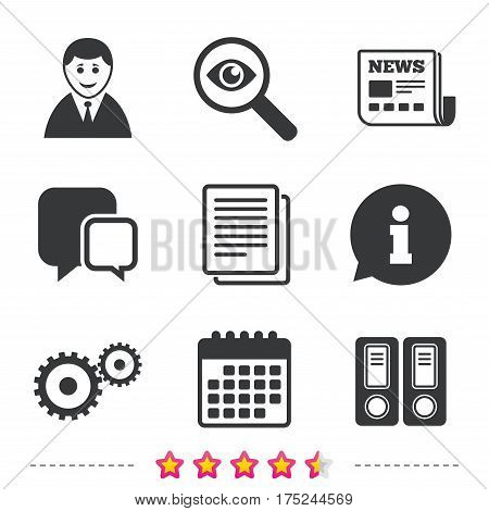 Accounting workflow icons. Human silhouette, cogwheel gear and documents folders signs symbols. Newspaper, information and calendar icons. Investigate magnifier, chat symbol. Vector