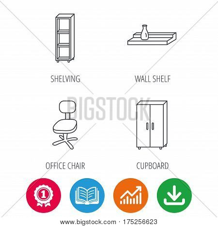 Office chair, cupboard and shelving icons. Wall shelf linear sign. Award medal, growth chart and opened book web icons. Download arrow. Vector