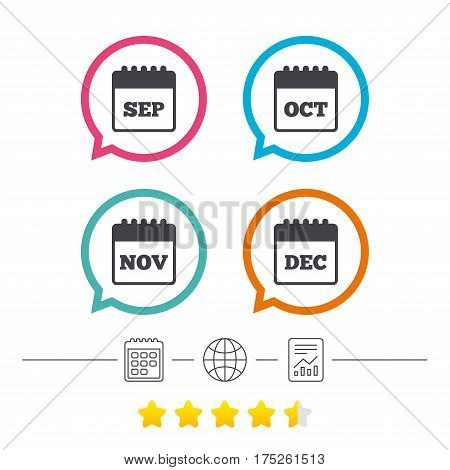 Calendar icons. September, November, October and December month symbols. Date or event reminder sign. Calendar, internet globe and report linear icons. Star vote ranking. Vector