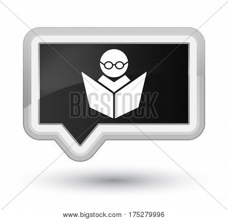 Elearning Icon Prime Black Banner Button