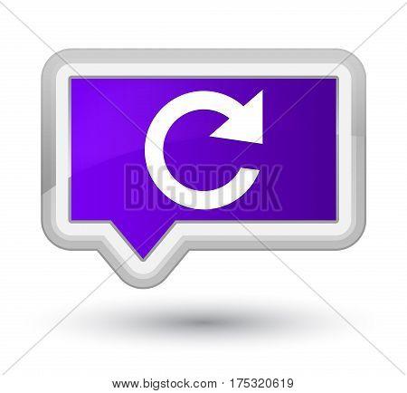 Reply Rotate Icon Prime Purple Banner Button