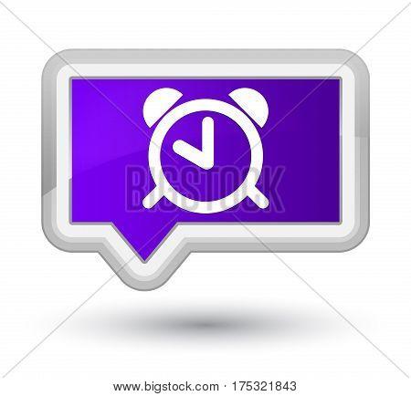 Alarm Clock Icon Prime Purple Banner Button