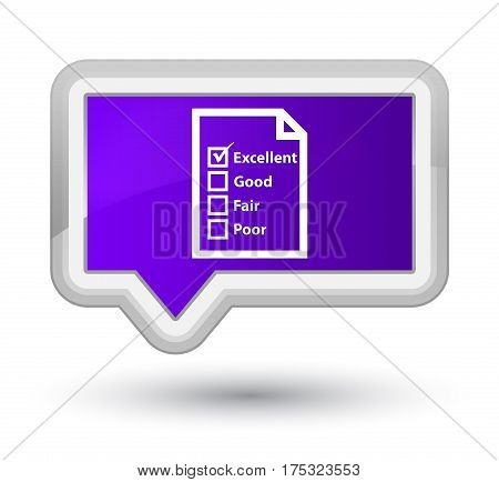 Questionnaire Icon Prime Purple Banner Button