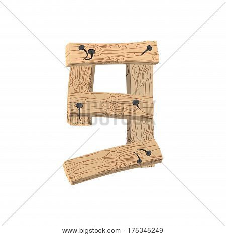 Number 9 Wood Board Font. Nine Symbol Plank And Nails Alphabet. Lettering Of Boards. Country Chipboa